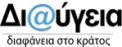 diavgeia.gov.gr
